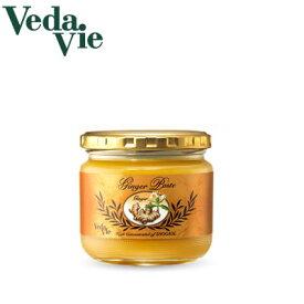 【送料無料】『Veda Vie ヴェーダヴィ ジンジャーペースト 336g』[ しょうが 生姜 ショウガ ダイエット 冷え対策 ]