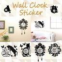 『ウォールクロックステッカー』〜Wall Clock Sticker〜【インテリア ウォールステッカー 時計付き 雑貨 ネコ】【3000円以上送料無料】