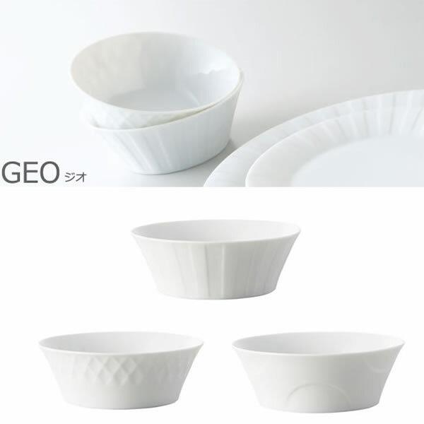 【ポイント10倍】『小田陶器 GEO ジオ ボール S』【食器 日本製 皿 ボール】