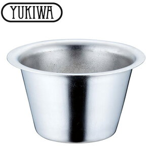 『ユキワ ソースカップ』【YUKIWA テーブルウェア キッチン カップ ソースカップ 卓上小物】