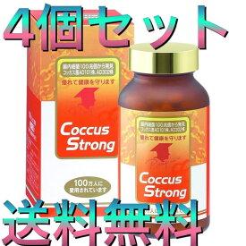 【4個セット】コッカス菌 コッカスストロング360粒 腸内フローラ 善玉菌 デブ菌対策 腸活サプリ