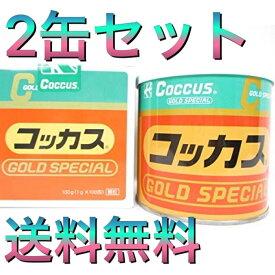 コッカス ゴールドスペシャル 2缶 1g×100包 フェカリス菌、ラクトバジルスロイデリー菌 配合