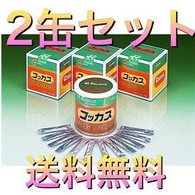 コッカス・ゴールド・スペシャル 2缶 1g×100包 フェカリス菌、ラクトバジルスロイデリー菌 配合