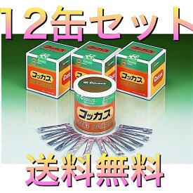 コッカス・ゴールド・スペシャル12缶 1g×100包 フェカリス菌 ラクトバジルスロイデリー菌 配合