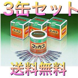コッカス・ゴールド・スペシャル3缶 1g×100包 フェカリス菌 ラクトバジルスロイデリー菌 配合