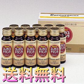 コッカス ドリンクゴールド 50ml*10本 フェカリス菌 ラクトバジルスロイデリー菌配合