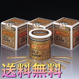 コッカス・ゴールド・スーパー 1缶 (1gX100包入) 機能性食品(健康食品) コッカス菌 フェカリス菌、ラクトバジルスロイデリー菌