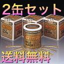 コッカス ゴールドスーパー 2缶 (1gX100包入) 機能性食品(健康食品) コッカス菌 フェカリス菌、ラクトバジルスロイデ…
