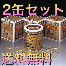 コッカス・ゴールド・スーパー 2缶 (1gX100包入) 機能性食品(健康食品) コッカス菌 フェカリス菌、ラクトバジルスロイデリー菌