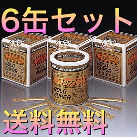 コッカス・ゴールド・スーパー 6缶 (1gX100包入) 機能性食品(健康食品) コッカス菌 フェカリス菌、ラクトバジルスロイデリー菌