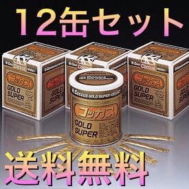 コッカス・ゴールド・スーパー 12缶 (1gX100包入) 機能性食品(健康食品) コッカス菌 フェカリス菌、ラクトバジルスロイデリー菌