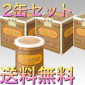 スーパーコッカス101ストロングタイプ2缶