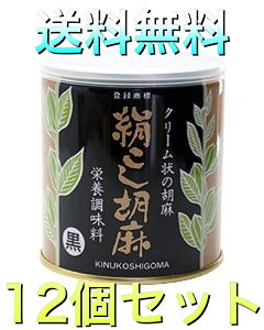 大村屋 絹 こし 胡麻(黒) 500g×12缶