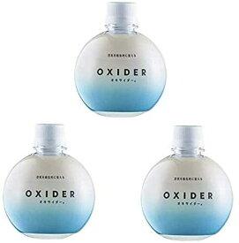 お得なセット OXIDER オキサイダー 置き型 大容量320g 二酸化塩素ゲル剤 〜20畳で約3ヶ月 (3個セット)