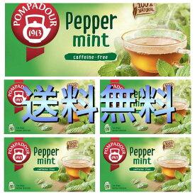 日本緑茶センター ポンパドール ペパーミントリーフ 45g×5箱