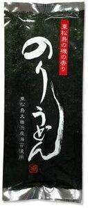 のりうどん 乾麺 200g 海苔 海苔うどん 宮城県 東松島市 満天青空レストラン (5袋)