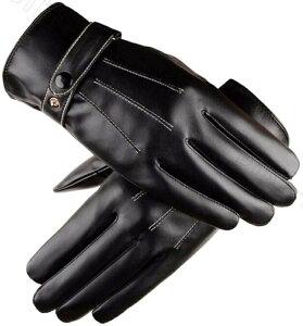防寒 保温 オートバイク 裏起毛 極暖 男性用 黒 グローブ  皮手袋 サバイバル用グローブ 自転車グローブ サイクルグローブ サイクリング バイク グローブ レザーグローブ 防水グローブ