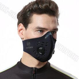 バイク用マスク マスク 自転車マスク 全国送料無料 即日発送 サイクリングマスク 防塵MASK 予防マスク 変装mask 自転車マスク 防寒マスク おしゃれマスク 普段用マスク マスク 対策 活性炭 フィルター サイクリング 防塵マスク 送料無料