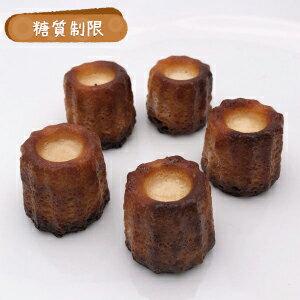 糖質制限ミニカヌレ(6個入り)【BIKKEセレクト】 /糖質オフ/低糖質ダイエット/低GI値/ロカボ/(banana tart)