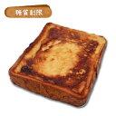 糖質制限フレンチトースト(3枚入り) 【 BIKKE 】 糖質 オフ 低糖質 ダイエット 食品 ロカボ パン 通販 カット GI値 …