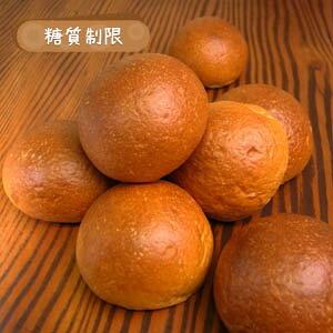 【送料無料】 糖質制限小麦ふすまロール ソフト70個 (10個×7袋) 【BIKKEセレクト】 糖質オフ 低糖質ダイエット 低GI値 ロカボ 工房 (husuma roll)