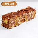 糖質制限チョコバー(ミルク) 4本set 【BIKKEセレクト】 /糖質オフ/低糖質ダイエット/低GI値/ロカボ/(chocolate bar m…