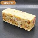 糖質制限チョコバー(ホワイト) 4本set 【BIKKEセレクト】 /糖質オフ/低糖質ダイエット/低GI値/ロカボ/(chocolate bar white)