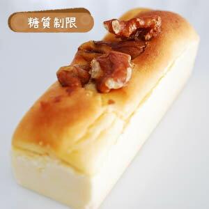 糖質制限ベイクドチーズケーキ・胡桃(4本入) 【BIKKEセレクト】 /糖質オフ/低糖質ダイエット/低GI値/ロカボ/(baked cheesecake)