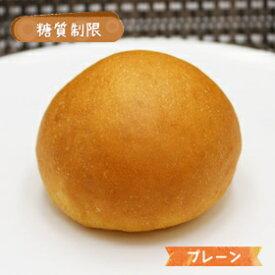 【送料込】 糖質制限プレミアムバターロール (5個入×4袋) 【BIKKEセレクト】 糖質オフ 低糖質ダイエット 低GI値 ロカボ 工房 (premium buttered roll)