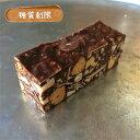 糖質制限チョコバー(ビター) 4本set 【BIKKEセレクト】 /糖質オフ/低糖質ダイエット/低GI値/ロカボ/(chocolate bar b…