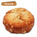 糖質制限ゴロゴロナッツの生クリームスコーン(4個入り) 【BIKKEセレクト】 /糖質オフ/低糖質ダイエット/低GI値/ロカボ…