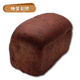 糖質制限プレミアムショコラブレッド 【BIKKEセレクト】 /糖質オフ/低糖質ダイエット/低GI値/ロカボ/(premium chocolate bread)