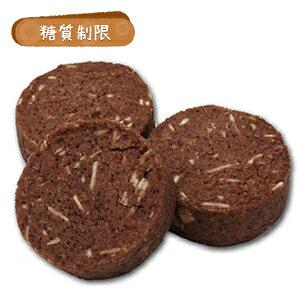 ソイクッキー・ココア×アーモンド(15枚入) 【BIKKEセレクト】 /(soy cookie hot chocolate almonds)