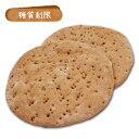 糖質制限小麦ふすまピザ台 10枚 【BIKKEセレクト】 /糖質オフ/低糖質ダイエット/低GI値/ロカボ/(husuma pizza)
