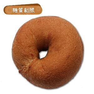 糖質制限ふすまプレーンベーグル (5個入り) 【 BIKKE 】 糖質 オフ 低糖質 ダイエット 食品 ロカボ パン 通販 カット GI値 低い 主食 置き換え 食材 ローカーボ 食べ物 お取り寄せ 食物 繊維