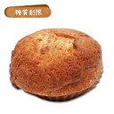 糖質制限 プレミアム小倉クリームパン (2個入り) 【 BIKKE 】 糖質 オフ 低糖質 ダイエット 食品 ロカボ パン 通販…