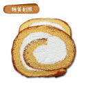 糖質制限NEWプレミアムロールケーキ(3カット入り)【BIKKEセレクト】 /糖質オフ/低糖質ダイエット/低GI値/ロカボ/(roll…