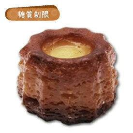 糖質制限 カヌレ(3個入り)【BIKKEセレクト】 /糖質オフ/低糖質ダイエット/低GI値/ロカボ/(banana tart)