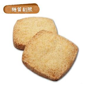 糖質制限 プレミアムクッキー(プレーン) 【 BIKKE 】 糖質 オフ 低糖質 ダイエット 食品 ロカボ パン 通販 カット GI値 低い 主食 置き換え 食材 ローカーボ 食べ物 お取り寄せ 食物 繊維 焼成