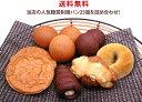 NEW★糖質制限 人気パン詰め合わせセット (25個入り) 【送料無料】 詰め合わせ 糖質オフ 低糖質ダイエット 生クリー…