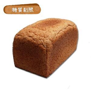 糖質制限 極上ふすま食パン(1本2斤分) 【 BIKKE 】 糖質 オフ 低糖質 ダイエット 食品 ロカボ パン 通販 カット GI値 低い 主食 置き換え 食材 ローカーボ 食べ物 お取り寄せ 食物 繊維 焼成 冷凍