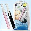Facialcare500