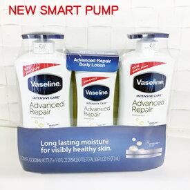 NEW Vaseline 新タイプ ヴァセリン リペアリングモイスチャーローション 3本セット コストコ Costco 保湿 フェイス ボディ NEW SMART PUMP