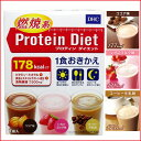 Dhc diet500 02