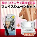Emoface02