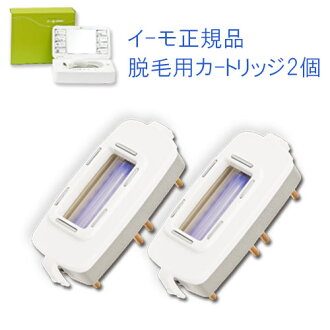 10P19Mar14 hair with Emo, cartridges and two teen pulled free home hair for emo cartridges two genuine emo-light source life: 6000 rounds original ☆ home Epilator, hair removal machines, light hair removal, laser hair removal
