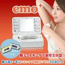 Emoplus500-06