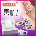 Emoplus500-10