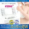 Emo 地方 emo + 正規的銷售店正宗的頭髮! 沙龍面部 & 頭髮移除設備製造商保修! 在淺色的頭髮去除鐳射脫毛脫毛器日本家用 IPL 頭髮去除器具的安全