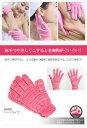 Glove004